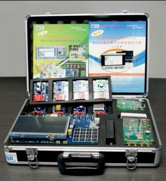 物联网教学实验箱(感知RF-2系列)