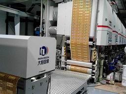 印刷质量在线检测DH-ZX系列