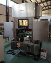 DH-AInspector-1 型检验机