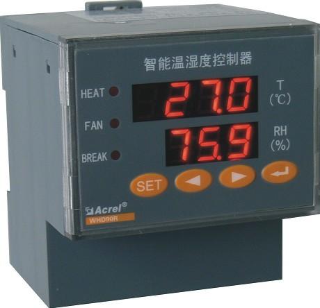 WH(D)系列温湿度控制器