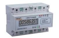 终端电能计量表计-选型手册