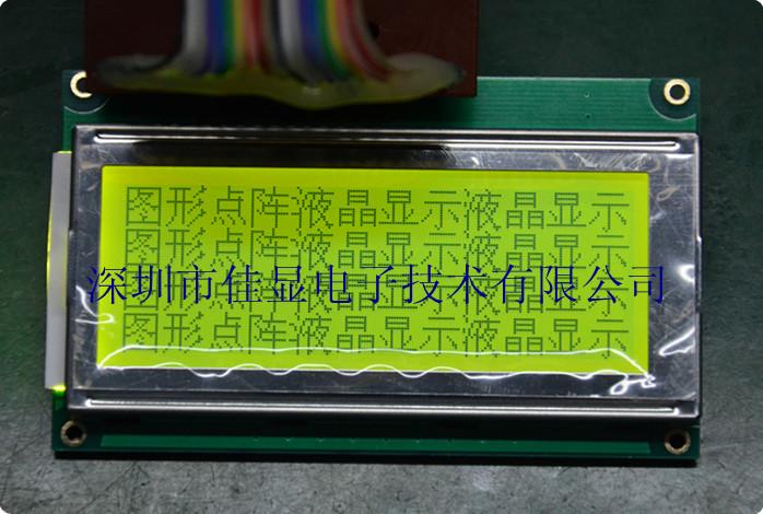 19264LCD 液晶屏 100*60 19264B 液晶屏  蓝底白字 黄绿屏