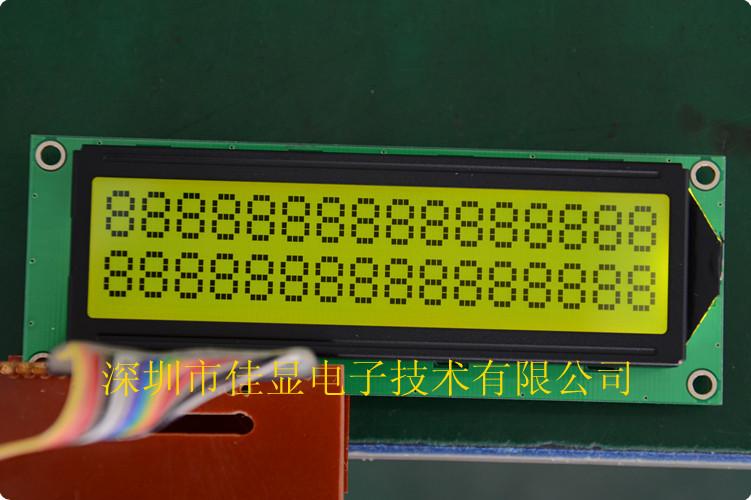 1602LCD液晶屏 大字符 122*44 黄绿屏 工厂现货  1602液晶屏