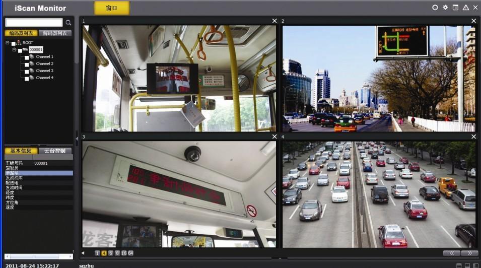 宏电  iScan视频监控平台