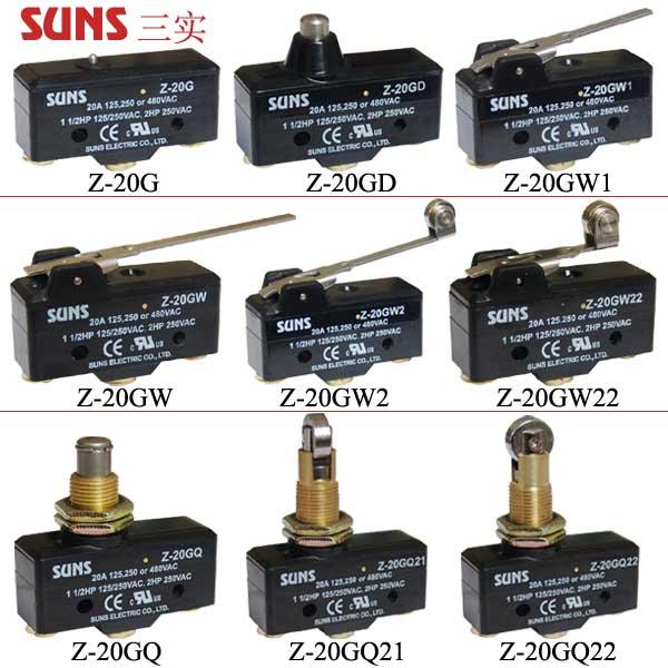 Z-20系列高容量型微动开关 通过UL/CSA/CE/CCC认证 SUNS美国三实
