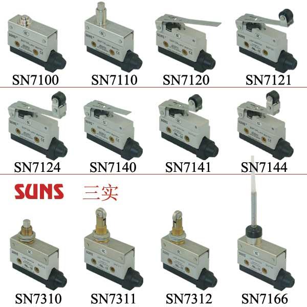 SN7系列小型封闭式限位开关(行程开关)通过UL/CSA/CE/CCC认证SUNS美国三实
