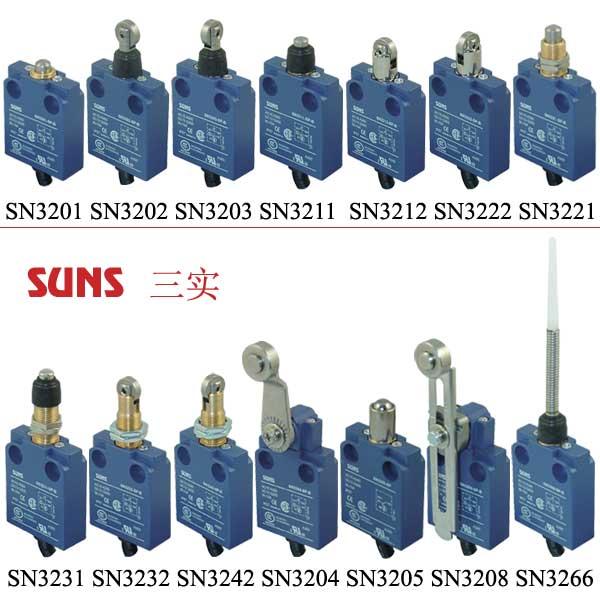 SN32系列IP67防水安全限位开关(行程开关)通过UL/CSA/CE/CCC认证SUNS美国三实