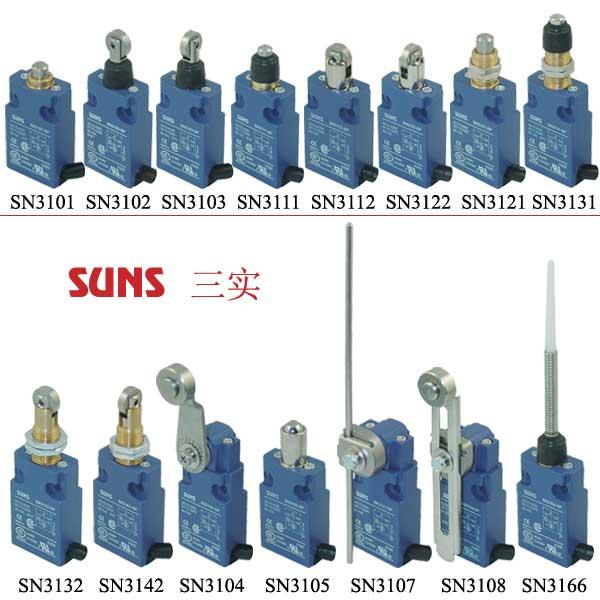SN31系列IP67防水安全限位开关(行程开关)通过UL/CSA/CE/CCC认证SUNS美国三实