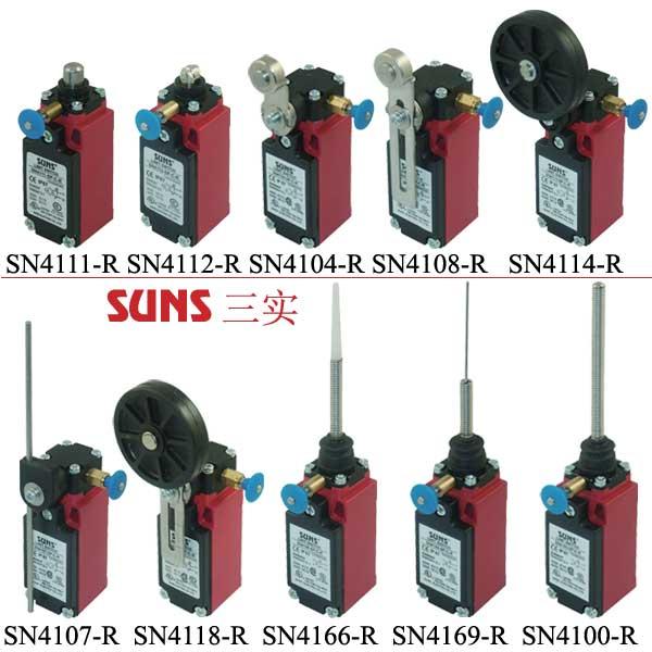 SN4系列手动复位安全限位开关(行程开关)通过UL/CSA/CE/CCC认证SUNS美国三实