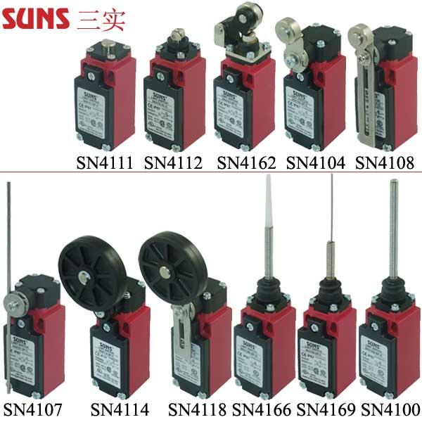 SN4系列安全限位开关(行程开关)通过UL/CSA/CE/CCC认证SUNS美国三实