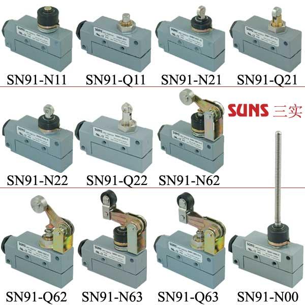 SN9系列封闭式限位开关(行程开关)通过UL/CSA/CE/CCC认证SUNS美国三实