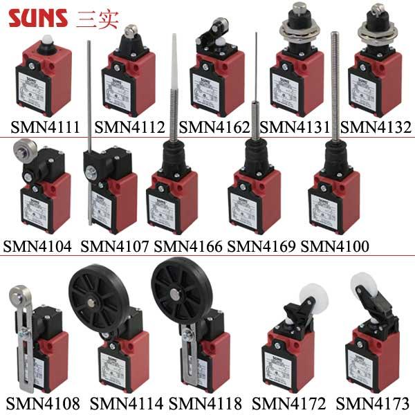 SMN4系列小型安全限位开关(行程开关)通过UL/CSA/CE/CCC认证SUNS美国三实
