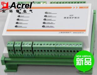供应AGP风力发电测量保护模块