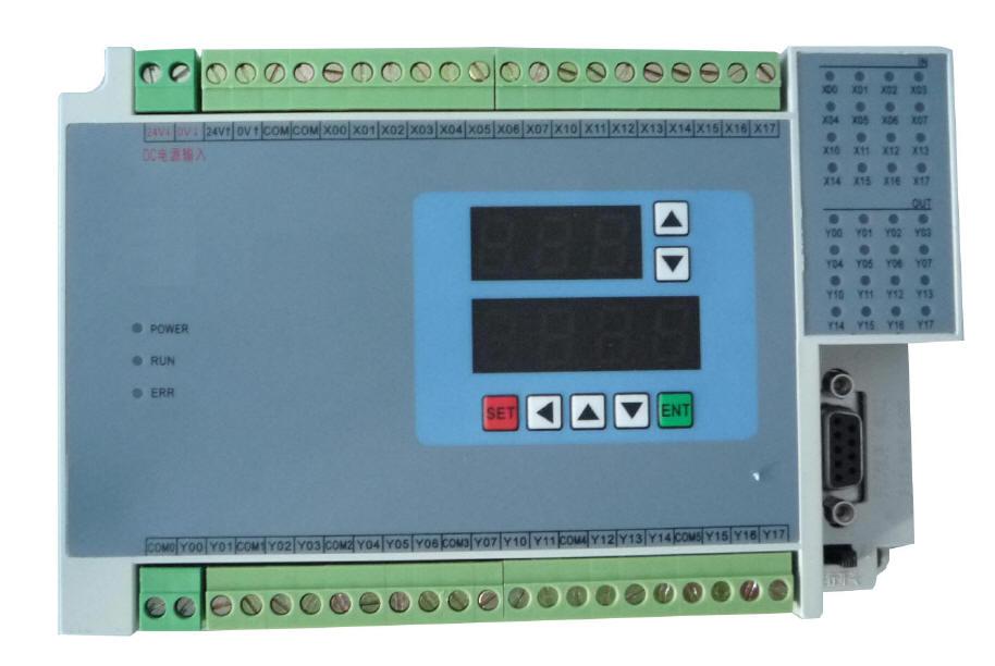 GX1S-32MR 国产PLC 国产三菱PLC PLC控制器 国产PLC厂家