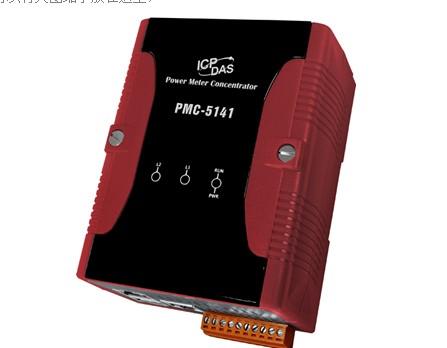 泓格PMC-5141电表集中器