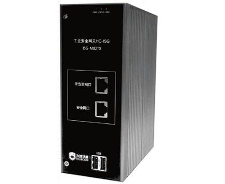 力控华康工业防火墙HC-ISG