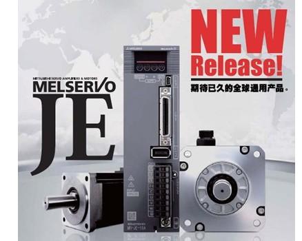 三菱电机自动化高清图片