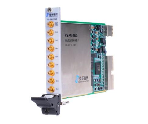 泛华恒兴PS PXI-3342 8通道同步动态信号采集卡
