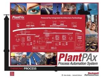 罗克韦尔自动化PlantPAx 3.0过程自动化系统