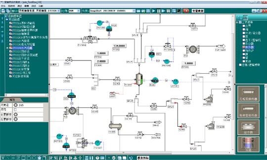 紫金桥仿真培训开发平台