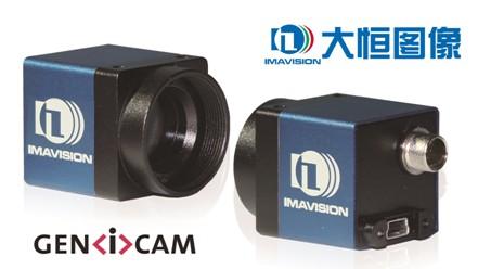 大恒水星系列超小型USB接口工业数字相机