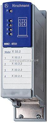 Hirschmann赫斯曼交换机模块MM2-4TX1专业代理
