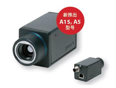 FLIR A65/A35/A15/A5经济型红外热像仪