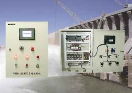 闸门集中群控系统