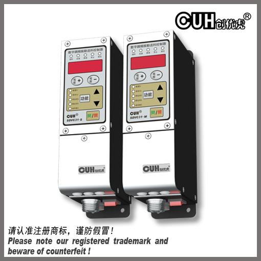 SDVC31-S 智能数字调频振动送料控制器