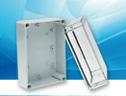 胡默尔HUMMEL OEM箱体-PC和ABS材质的中型箱体