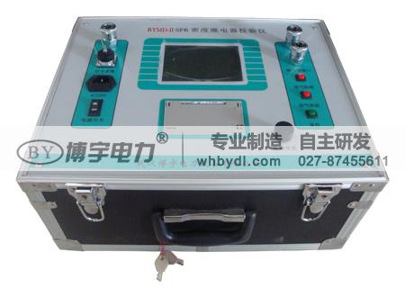 BYMD-II全自动SF6密度继电器校验仪