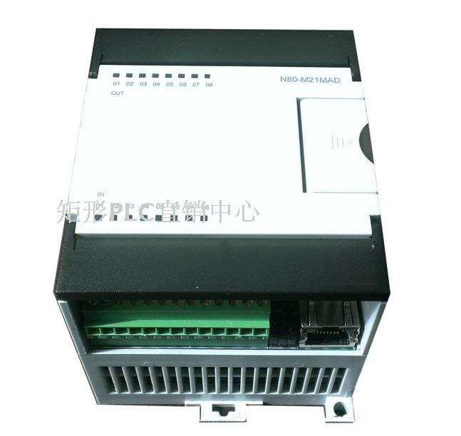 N80-M21MAD:8DI、8DO、3AI、2AO,2路RS485,1路以太网口