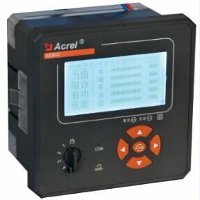 嵌入式安装电能计量装置