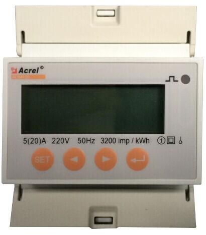 多用户电能计量装置
