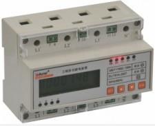 ADL导轨式多功能仪表