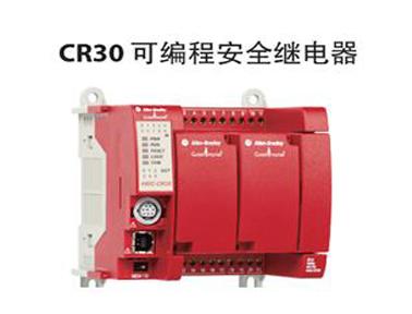 罗克韦尔自动化CR30可编程安全继电器