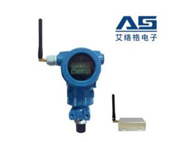上海艾络格ASP2002CW 智能无线压力变送器