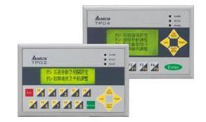 台达TP02G-AS1/TP04G-AS2精致型文本显示器