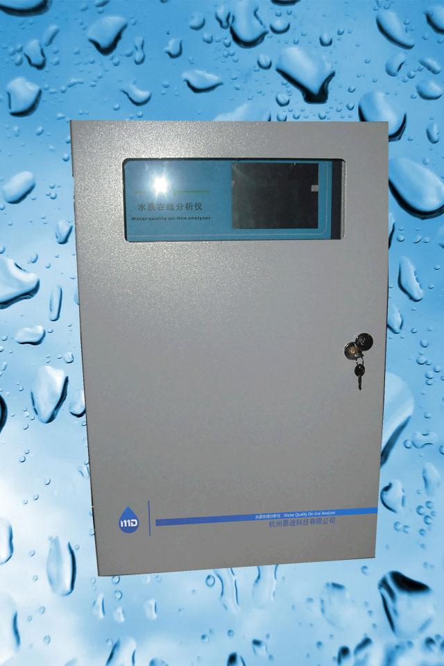慕迪科技T8000-Cd型总镉在线分析仪