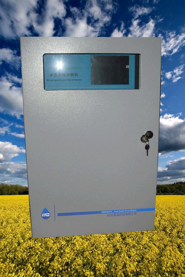 慕迪科技ASV8000型BF4阳极溶出伏安法四氟硼酸根在线监测仪
