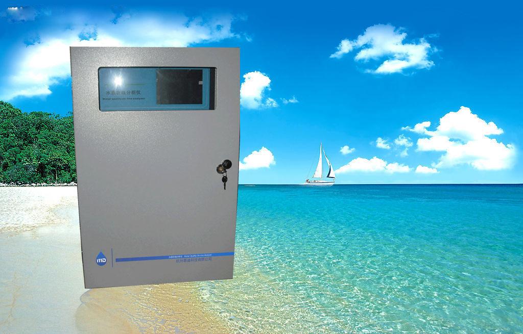 慕迪科技TOC-8000在线总有机碳分析仪