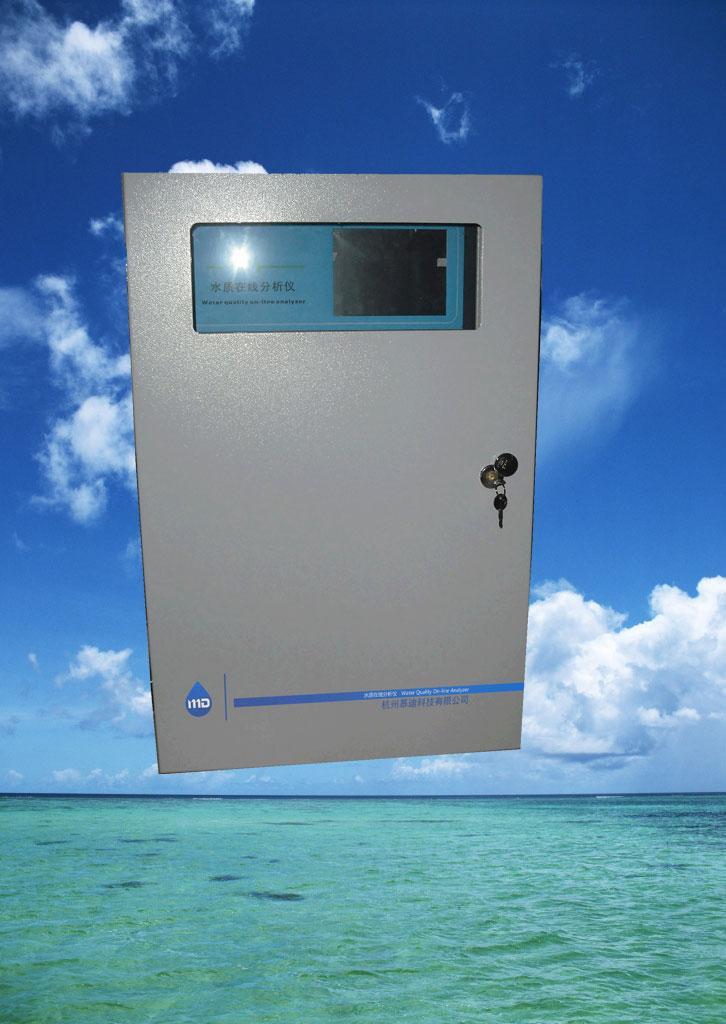 慕迪科技T8000-As型总砷在线分析仪