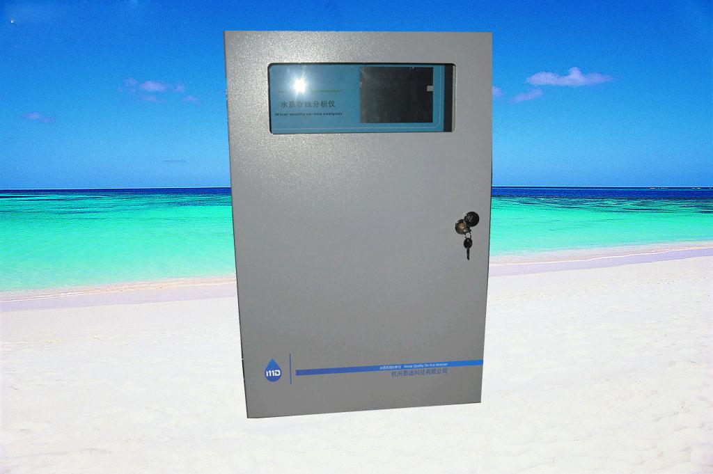 慕迪科技BOD-8000型BOD在线分析仪