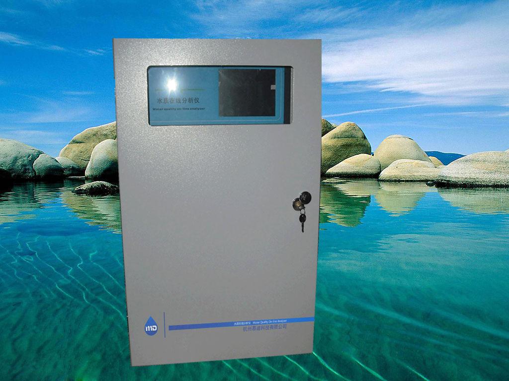 慕迪科技T8000-F型氟化物在线分析仪