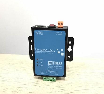 瑞奇海力串口服务器RH-DMA-ESC
