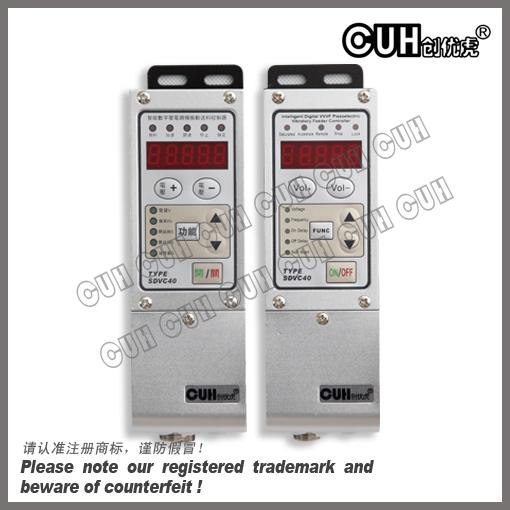 sdvc40-s数字调频压电振动送料控制器