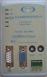 DP200 J01 / 232转PROFIBUS-DP协议转换器