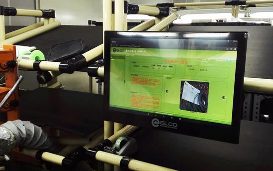 """ElcoPad移动智能终端--""""触碰""""工业4.0 """"掌""""控智慧工厂"""