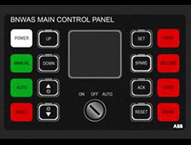 ABB Bridge System – ICx (ICP, ICU, ICT) 系列船舶智能控制终端设备