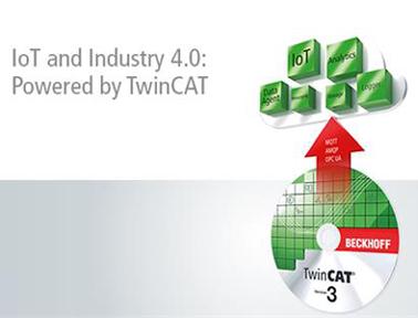倍福TwinCAT Analytics / TwinCAT IoT 软件